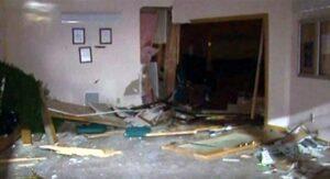 Nhà thờ La Vang tại Portland Oregon bị phá trong Đêm Vọng Giáng Sinh